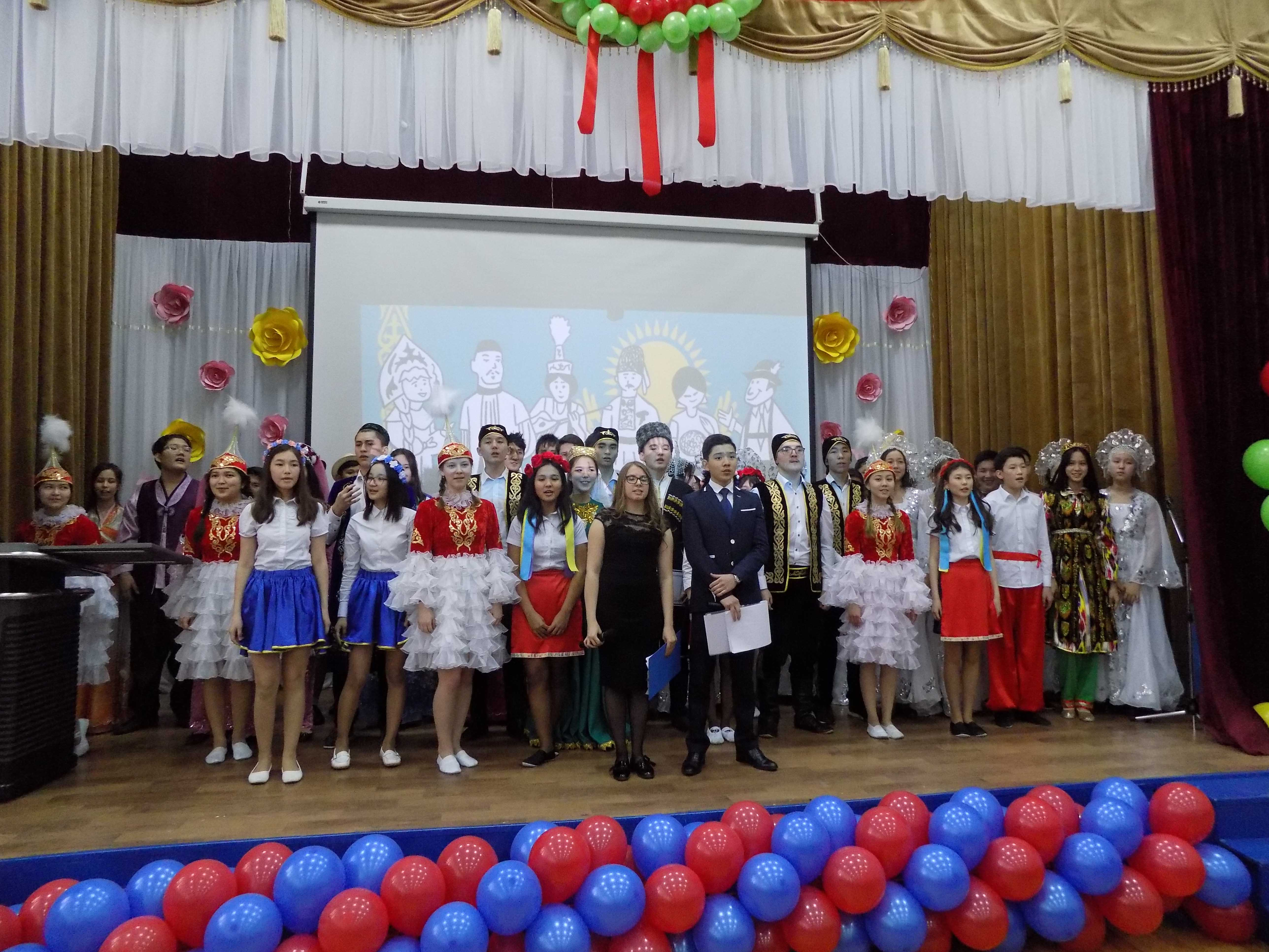 С праздником Дня Единства народа Казахстана! Фестиваль «Қазақстан  —  достық  мекені».