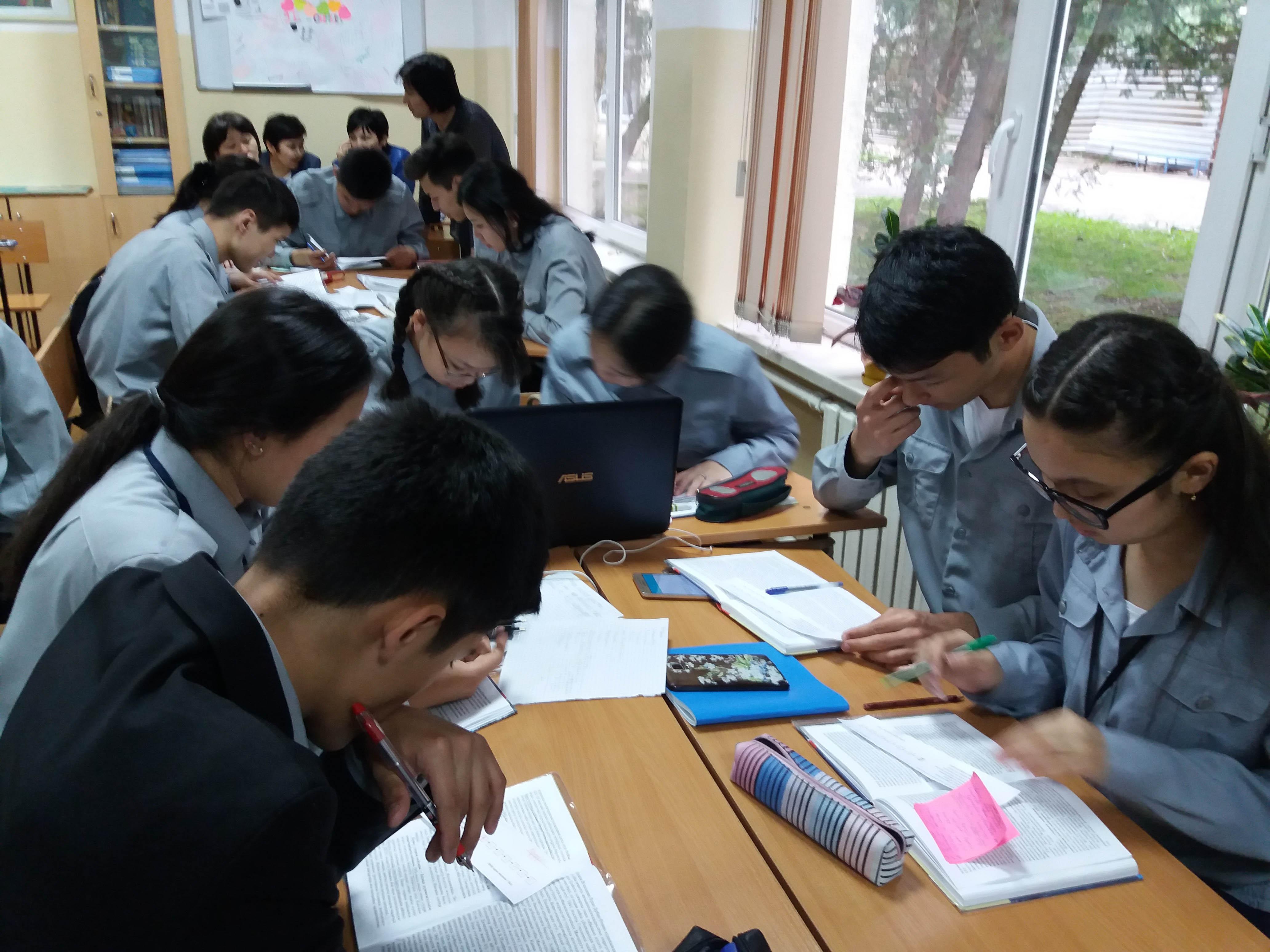 Методы и стратегии для создания интересного урока