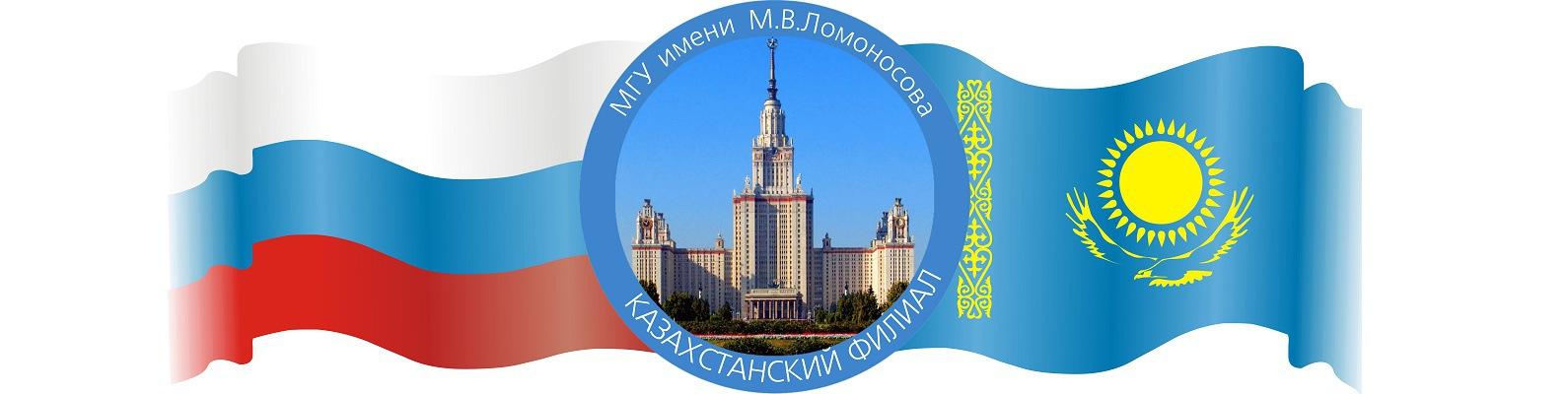 Олимпиада по программированию  Казахстанского филиала  МГУ имени М.В.Ломоносова — 2018