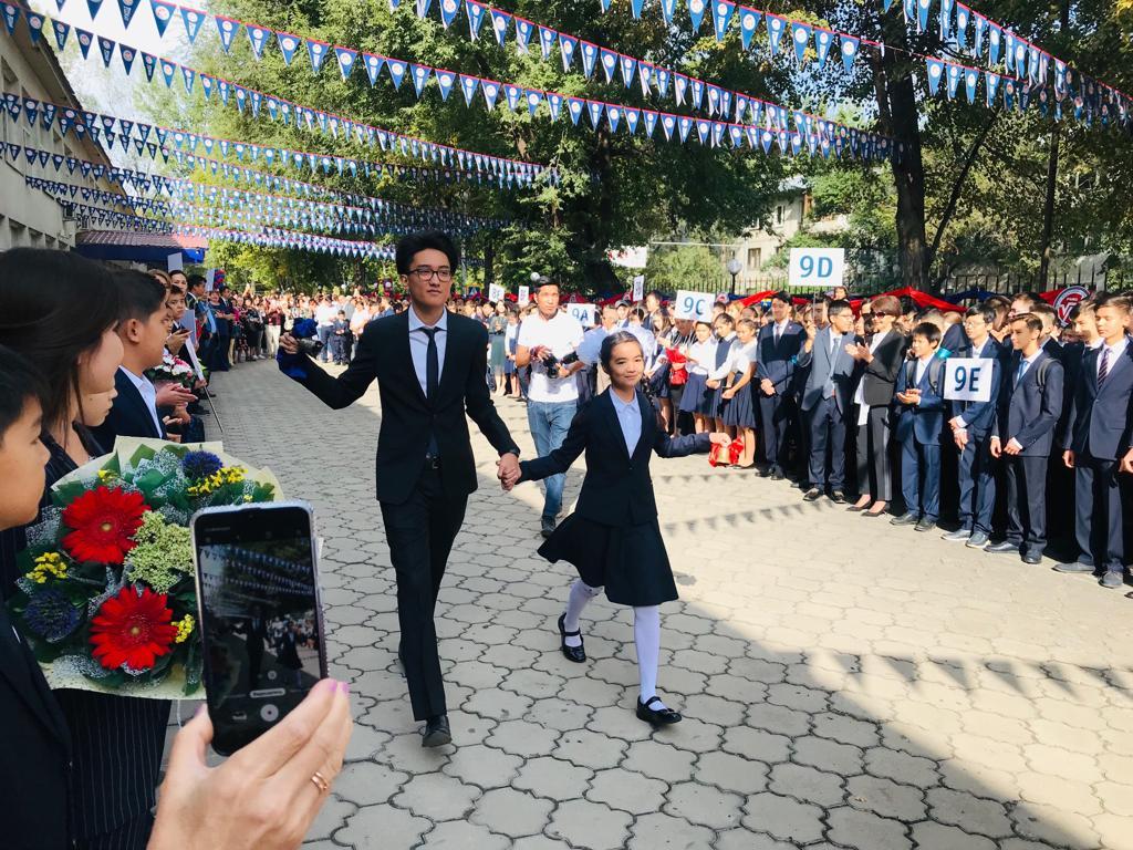 День знаний в РФМШ Алматы