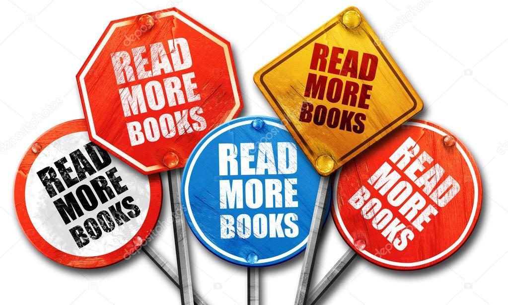 «Книги это не просто»