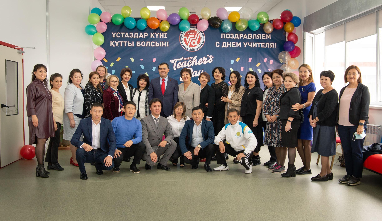 День Учителя в РФМШ Алматы